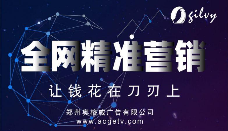 抖音dou+投放必须不能踩的坑!缩略图奥格威(中国)官方网站-影视视频制作 ·拍摄·剪辑·推广