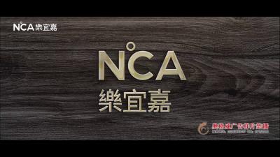 影视案例插图5奥格威(中国)官方网站-影视视频制作 ·拍摄·剪辑·推广