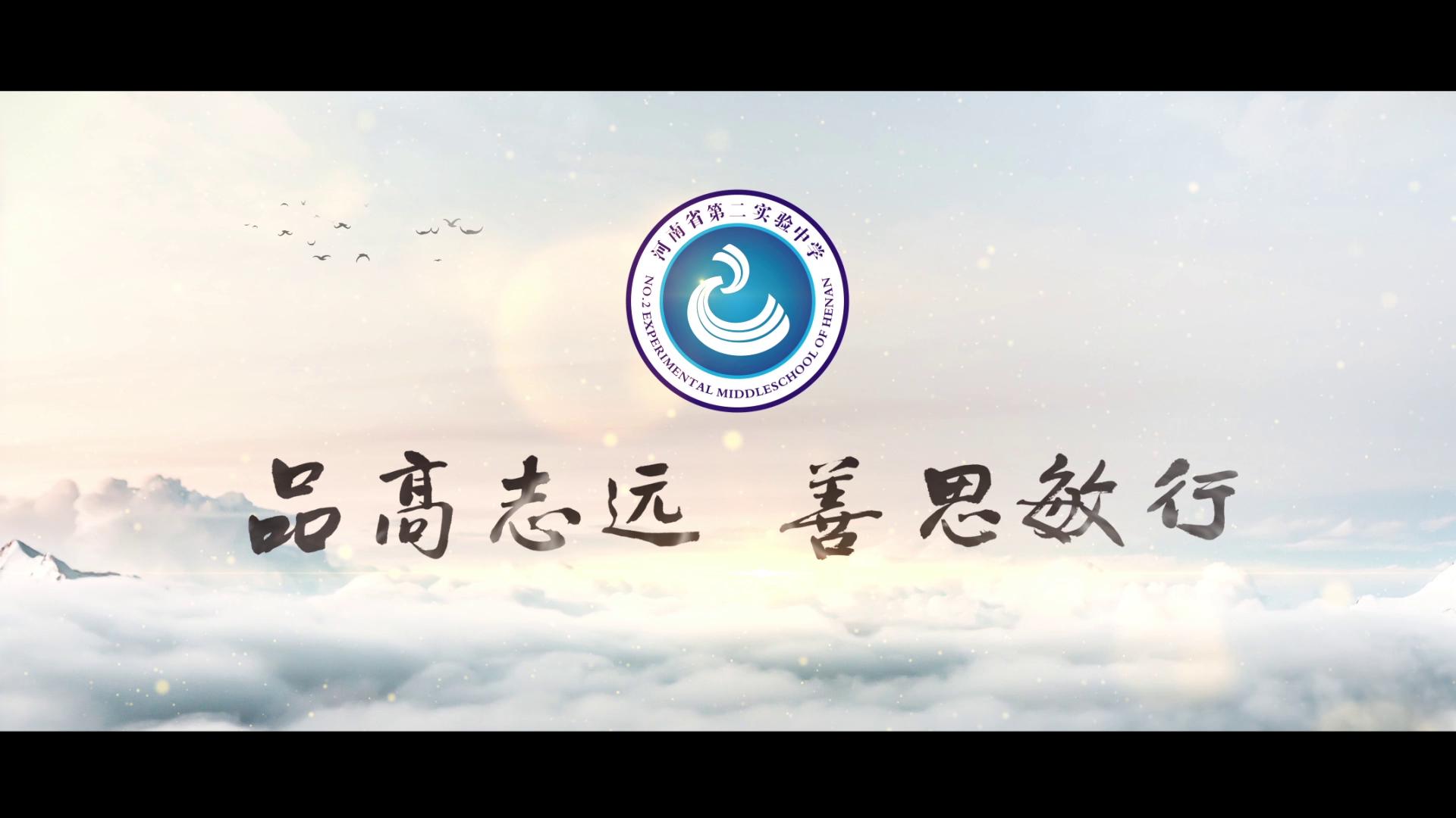 影视案例插图8奥格威(中国)官方网站-影视视频制作 ·拍摄·剪辑·推广