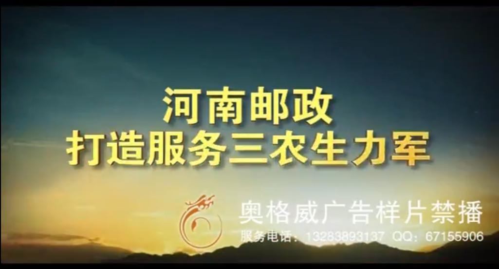 影视案例插图11奥格威(中国)官方网站-影视视频制作 ·拍摄·剪辑·推广