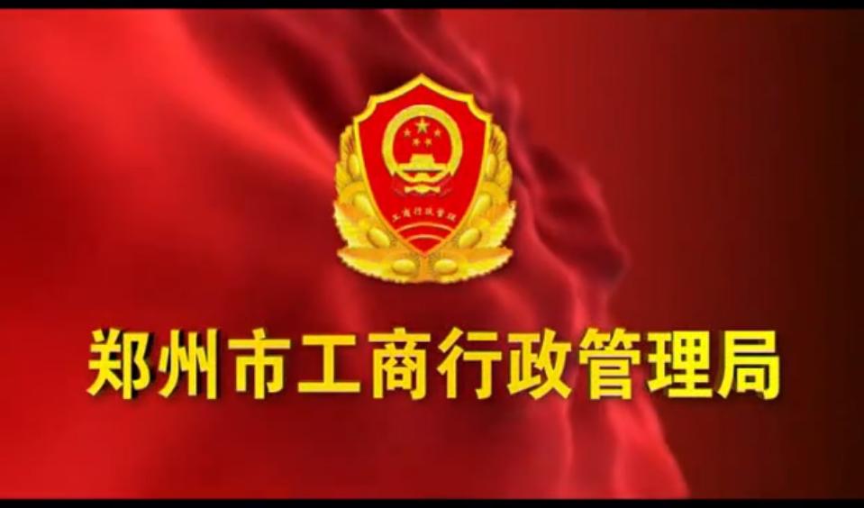 影视案例插图6奥格威(中国)官方网站-影视视频制作 ·拍摄·剪辑·推广