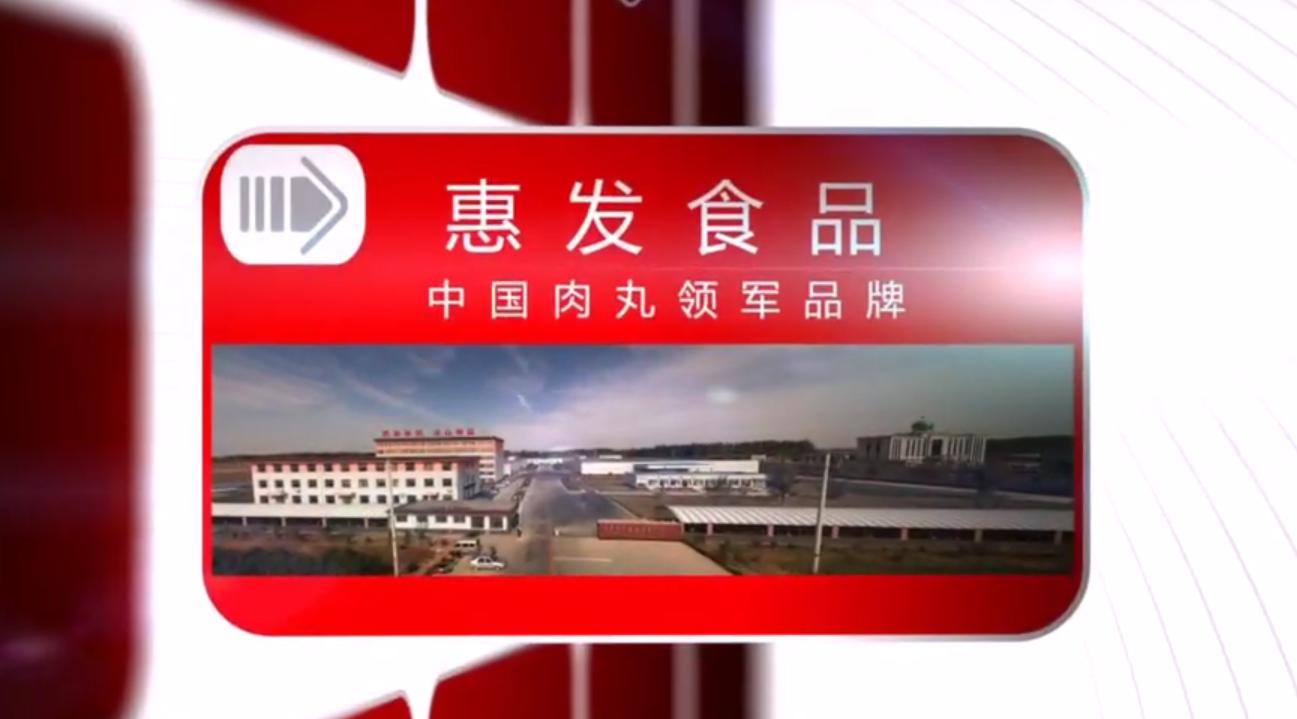 影视案例插图4奥格威(中国)官方网站-影视视频制作 ·拍摄·剪辑·推广