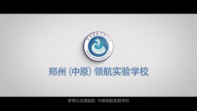 影视案例插图2奥格威(中国)官方网站-影视视频制作 ·拍摄·剪辑·推广
