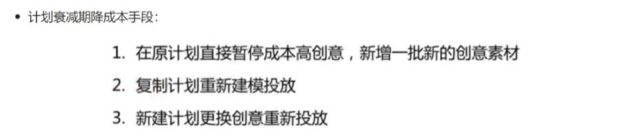 巨量引擎头条广告信息流账户优化插图4奥格威(中国)官方网站-影视视频制作 ·拍摄·剪辑·推广